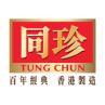 Tung Chun (同珍酱料)
