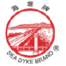 Sea Dyke (海堤牌)