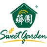 Sweet Garden (薌園)