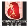 Freshasia foods (香源)