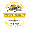 Kirin Ichiban