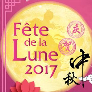 20170815-celebrez-fete-de-la-lune-2017-avec-tang-freres - 08-2017-celebrez-fete-de-la-lune-2017-avec-tang-freres-apercu.jpg