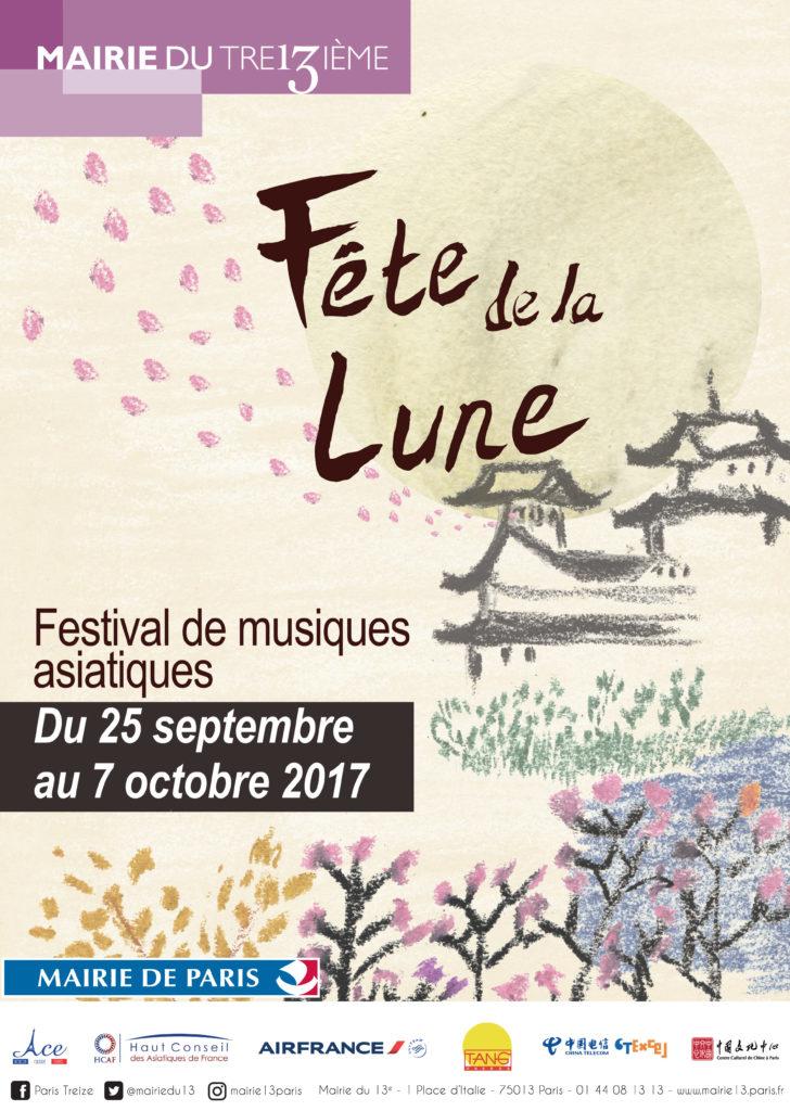 20172009-festival-de-musiques-asiatiques-pour-la-fete-de-la-lune-2017-paris - Affiche-complète-Fête-de-la-lune-mairie-paris-13.jpg