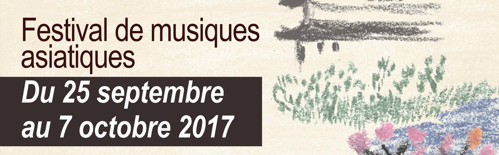 20172009-festival-de-musiques-asiatiques-pour-la-fete-de-la-lune-2017-paris - bannière-Fête-de-la-lunemairie-1-copy.jpg