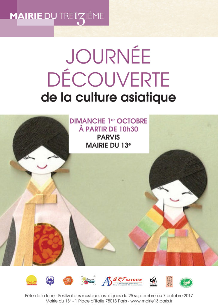 20170928-rendez-vous-a-la-journee-decouverte-de-la-culture-asiatique-a-paris - 20170928-rendez-vous-a-la-journee-decouverte-de-la-culture-asiatique-a-paris-affiche.jpg