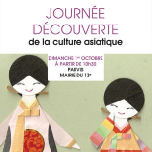 20170928-rendez-vous-a-la-journee-decouverte-de-la-culture-asiatique-a-paris - 20170928-rendez-vous-a-la-journee-decouverte-de-la-culture-asiatique-a-paris-apercu.jpg