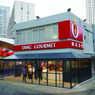 20180207-reouverture-de-la-boutique-traiteur-tang-gourmet-avenue-divry - DSC03724.jpg