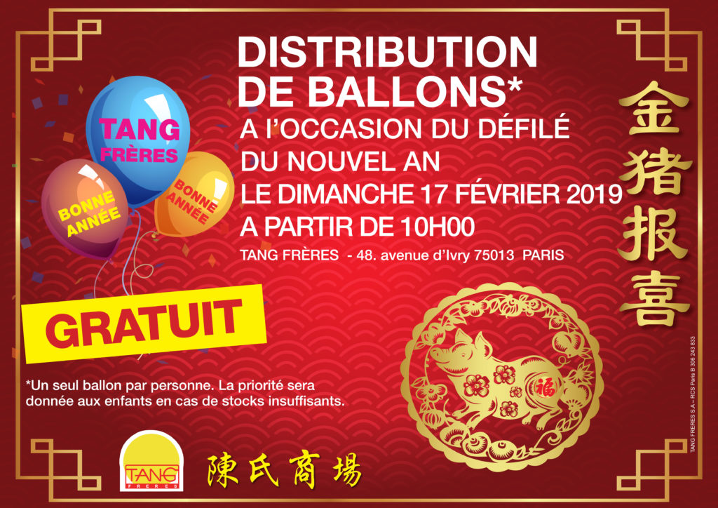 20190127-nouvel-an-chinois-2019-planning-danses-lion-ouverture-exceptionnelle-distribution-ballons-tang-freres - distribution-ballons-gratuite-tang-freres-2019.jpg