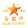 Golden Star Brand (金星牌玫瑰露标)