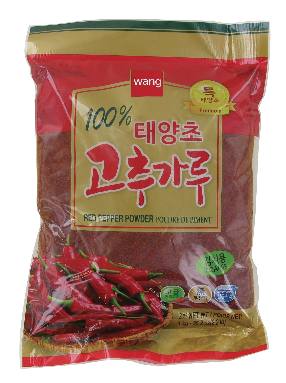 produits - 130103.png