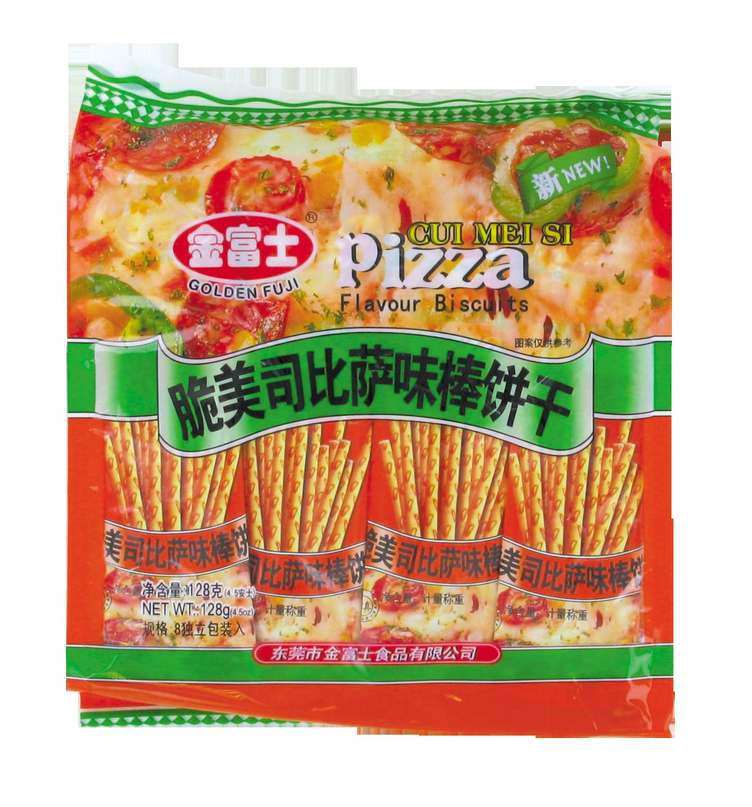 produits - 135710.png