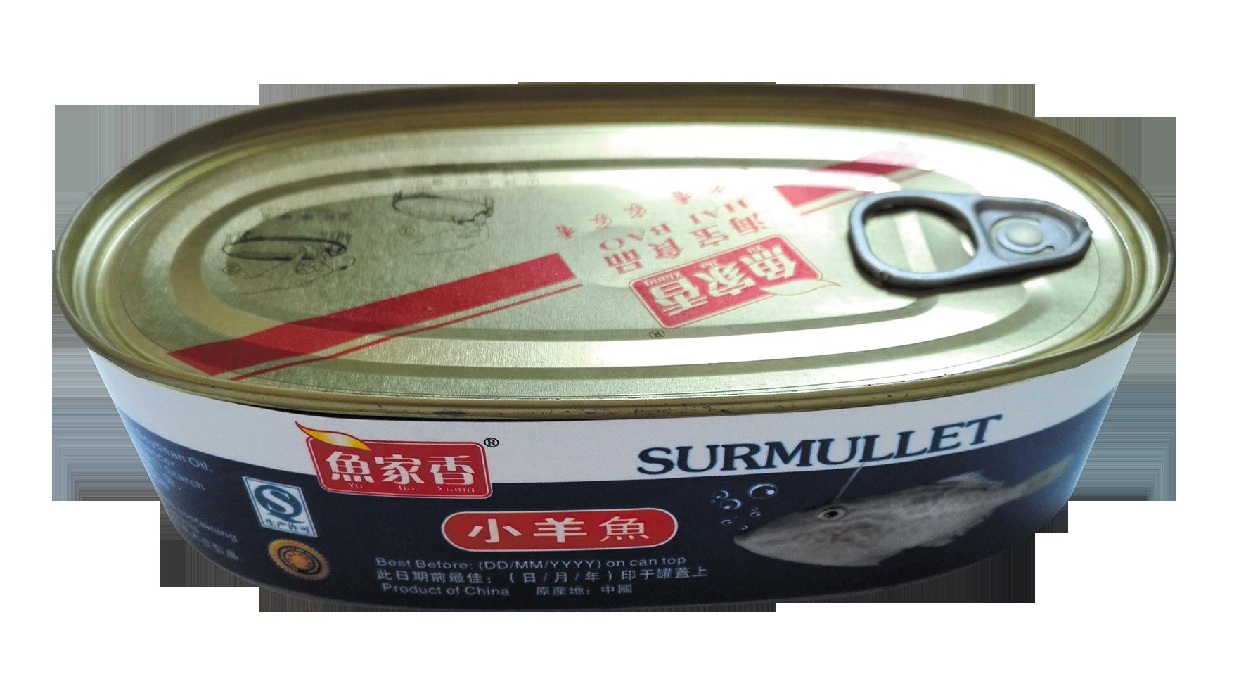 produits - 141277.png